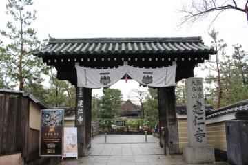 【京都】建仁寺の見どころを徹底解説!天井画双龍図、庭園、写経体験、アクセスも