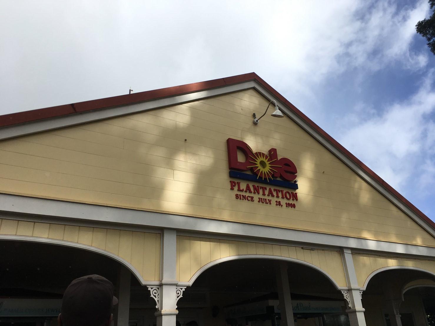 ハワイのドールプランテーション