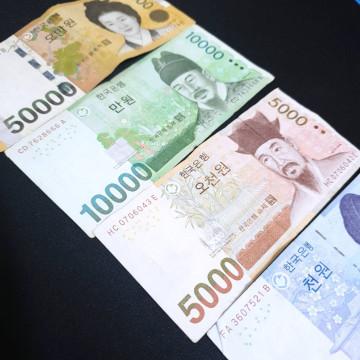 【韓国】旅行に必要なお金の知識!ウォンの両替、キャッシュレス文化、紙幣とコイン、物価まとめ