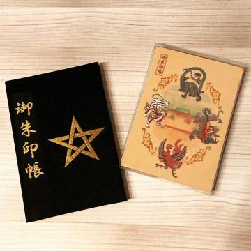 【京都】御朱印帳のデザイン14選まとめ!金閣寺、八坂神社、平安神宮、晴明神社、建仁寺など