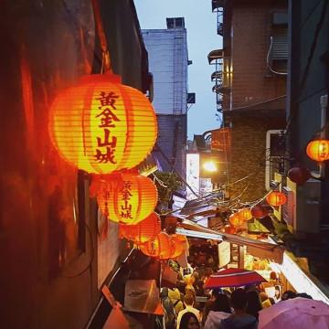 【季節別】台湾旅行でおすすめの服装は?春夏秋冬シーズンごとにぴったりの服装を紹介!